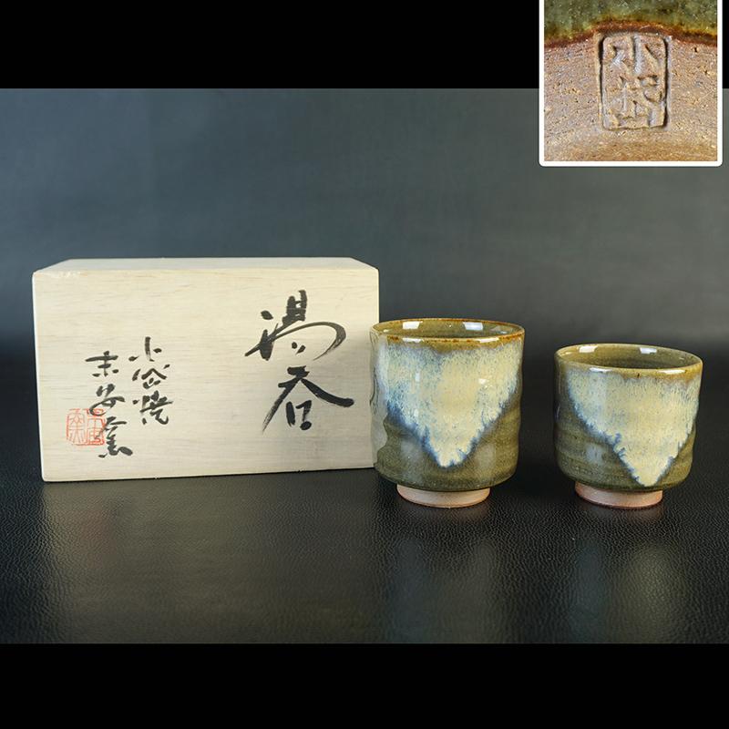 鸿木斋 日式茶具 日本回流天目釉汤吞夫妻杯 孤品CJ250 (1).jpg