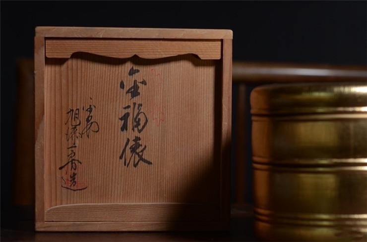 鸿木斋 日式茶具 日本回流昭和时期果子盒 孤品CJ287 (7).jpg